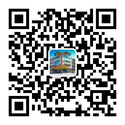 揭西县新世纪国际旅行社