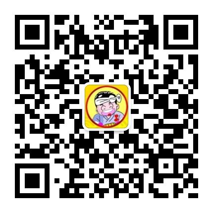云城区千羽寿司店