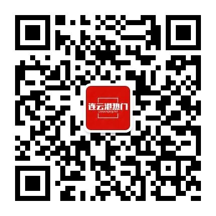 连云港热门