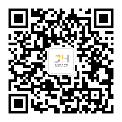 聚鸿传媒-微信二维码