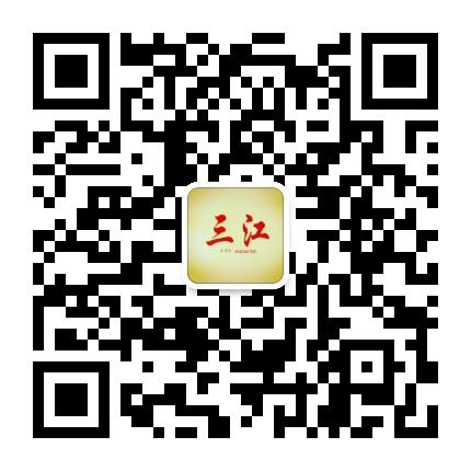 三江镇资源互助平台