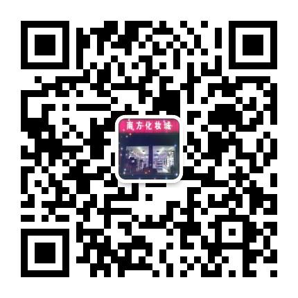 岚县南方化妆城