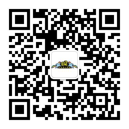 义乌马畈乡村旅游