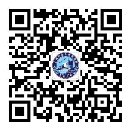 上海公安出入境管理
