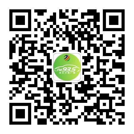 FM935茂名交通广播
