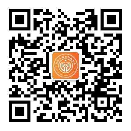 高阳县教育局
