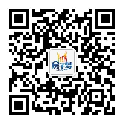 池州房地产信息中心