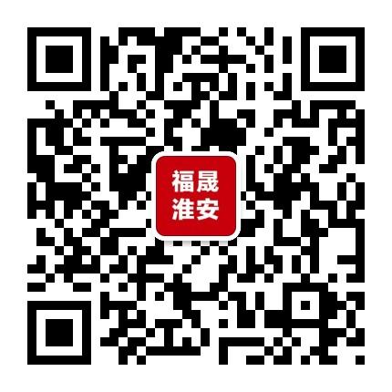 福晟钱隆城 微信