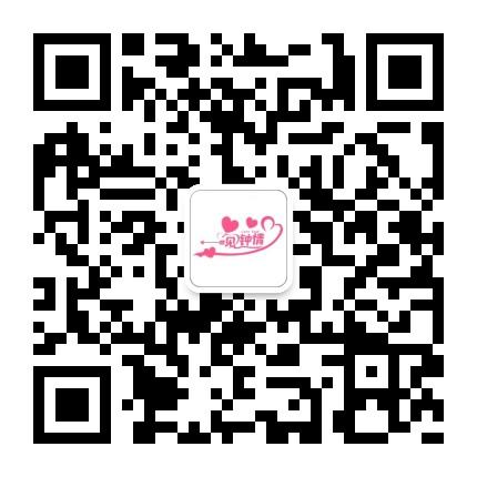 微信公众号 山西一见钟情婚恋 gh_41e39f00f843