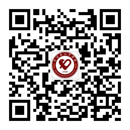 兴国县人民医院