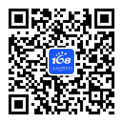 临泉168网