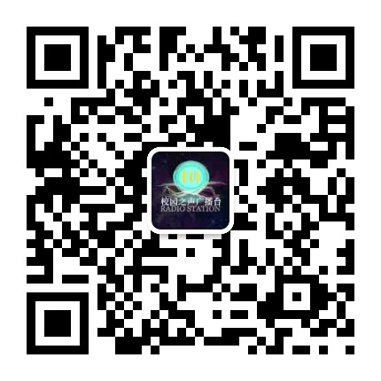 中山学院广播台
