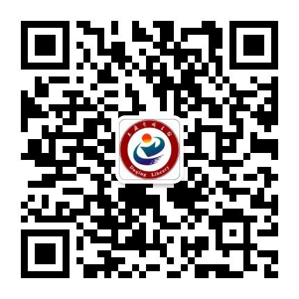 大庆市图书馆
