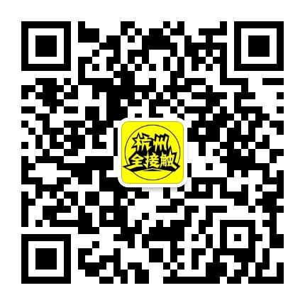 杭州优生活