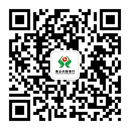 贵州独山农商银行