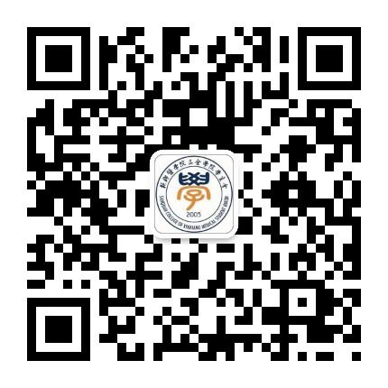 新乡医学院三全学院学生会