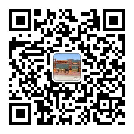 平阳农耕文化园