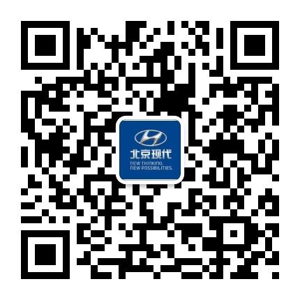 北京现代辉县启航