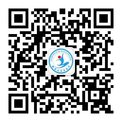 鹤壁市淇滨高级中学
