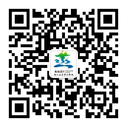 衡阳县旅游