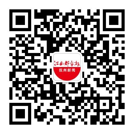 江南都市报抚州新闻