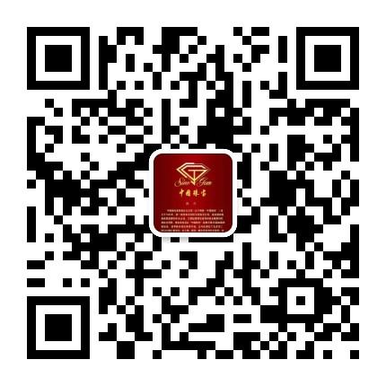中国珠宝乾县店