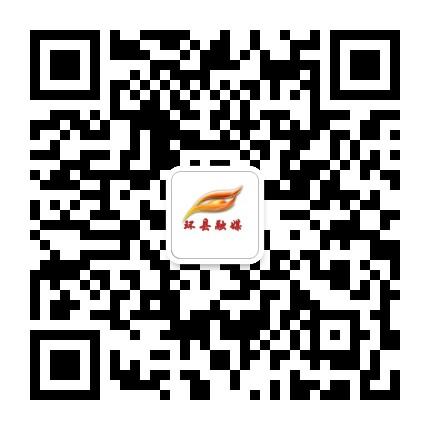 环县广播电视台