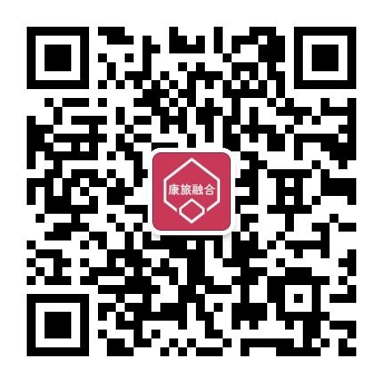 湘潭康辉国际旅行社