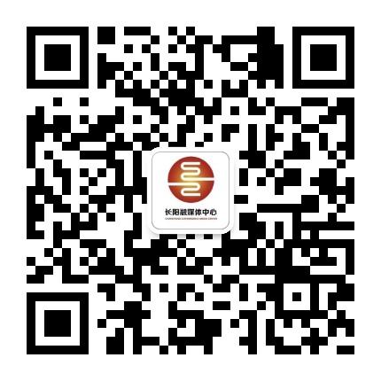长阳电视台