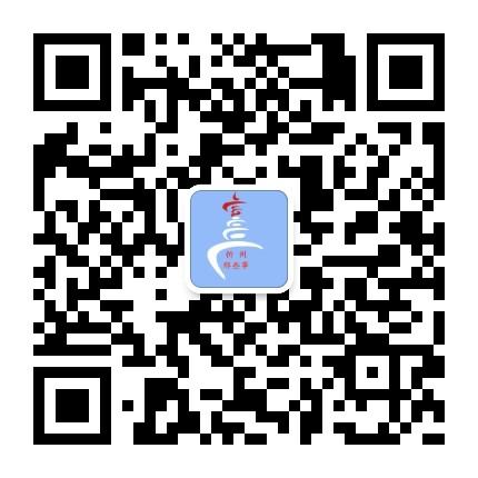 忻州潮生活