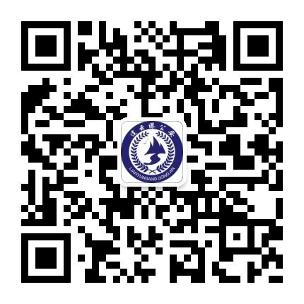 连云港公安微警务