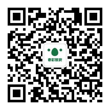 芜湖市红黄蓝培训学校
