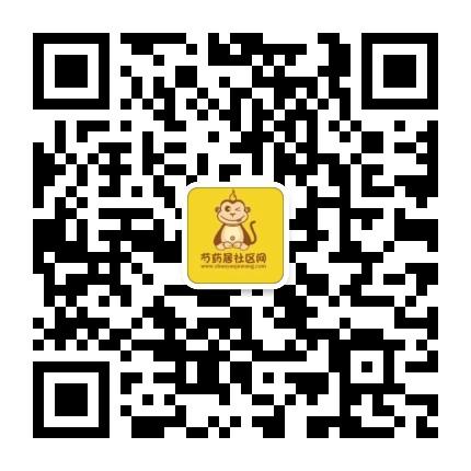 芍药居社区网