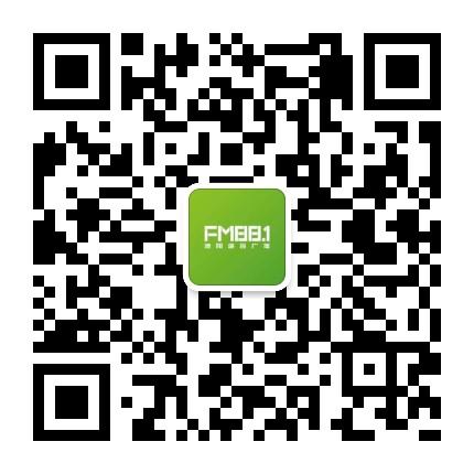 FM881洛阳综合广播