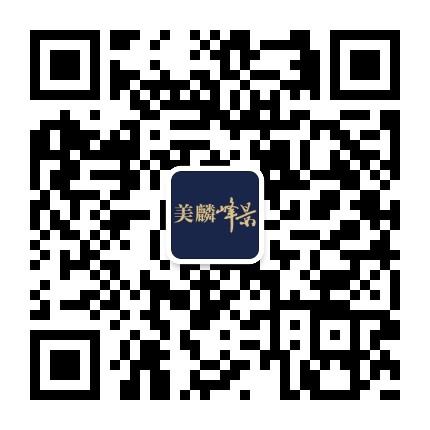 美麟·峰景 微信