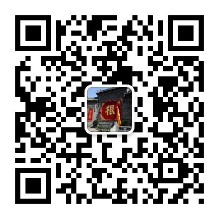 陵川老乡俱乐部