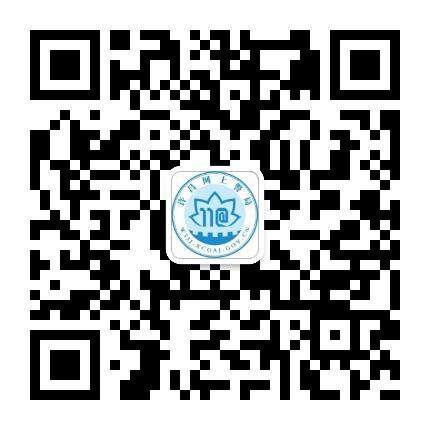 许昌网上警局