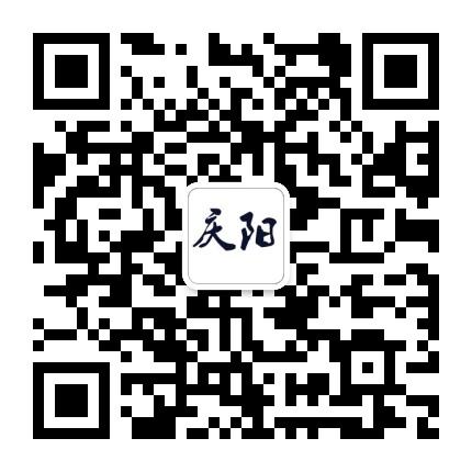 庆阳本地通