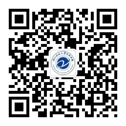 浙江广播电视大学玉环学院