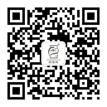 梧州桂香苑