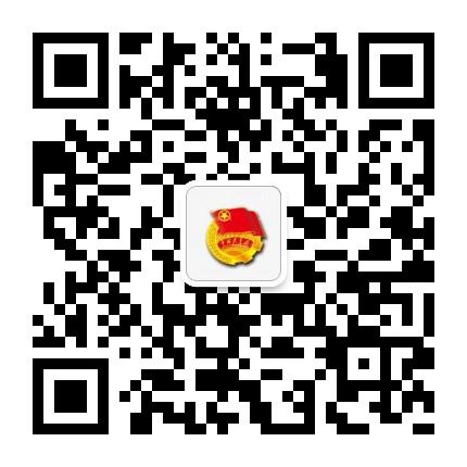 广东体育职业技术学院团委