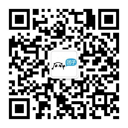 四川汽车票务网