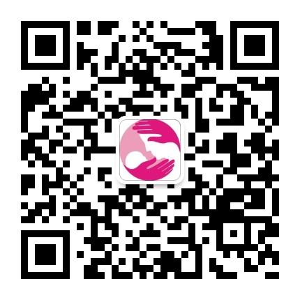 桂林市妇幼保健院