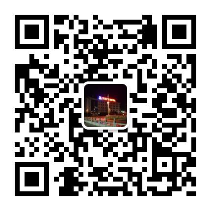 汾西矿业柳湾煤矿信息交流平台