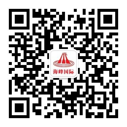 海峰4Q健康训练营