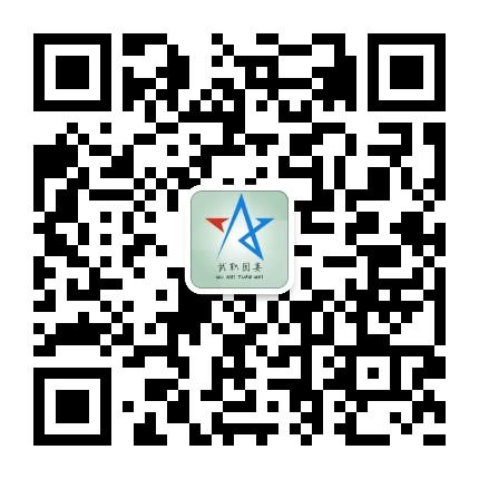 武汉职业技术学院团委