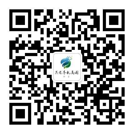 吴忠手机商圈
