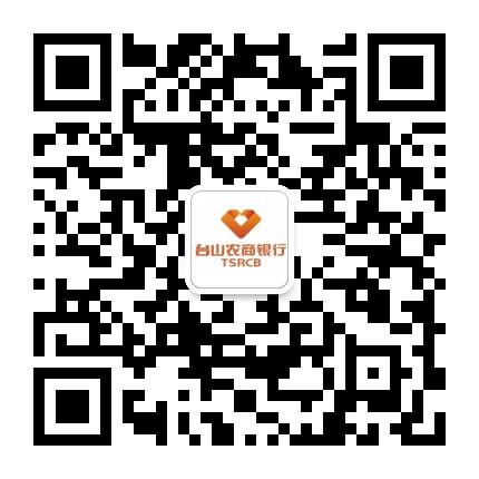 台山农信社