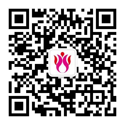 东莞市中心血站