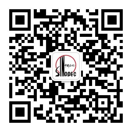 中石化陕西商洛石油分公司